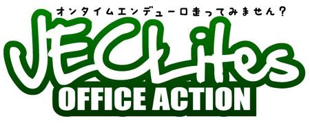 Actiontop_12