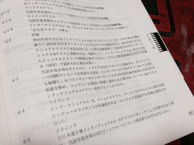 勉強不足…